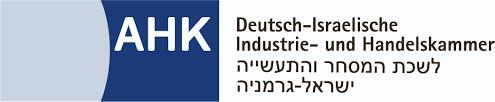 Deutsch-Israelische Industrie & Handelskammer (AHK Israel) Logo, CODE_n, innovation, spaces, Startup