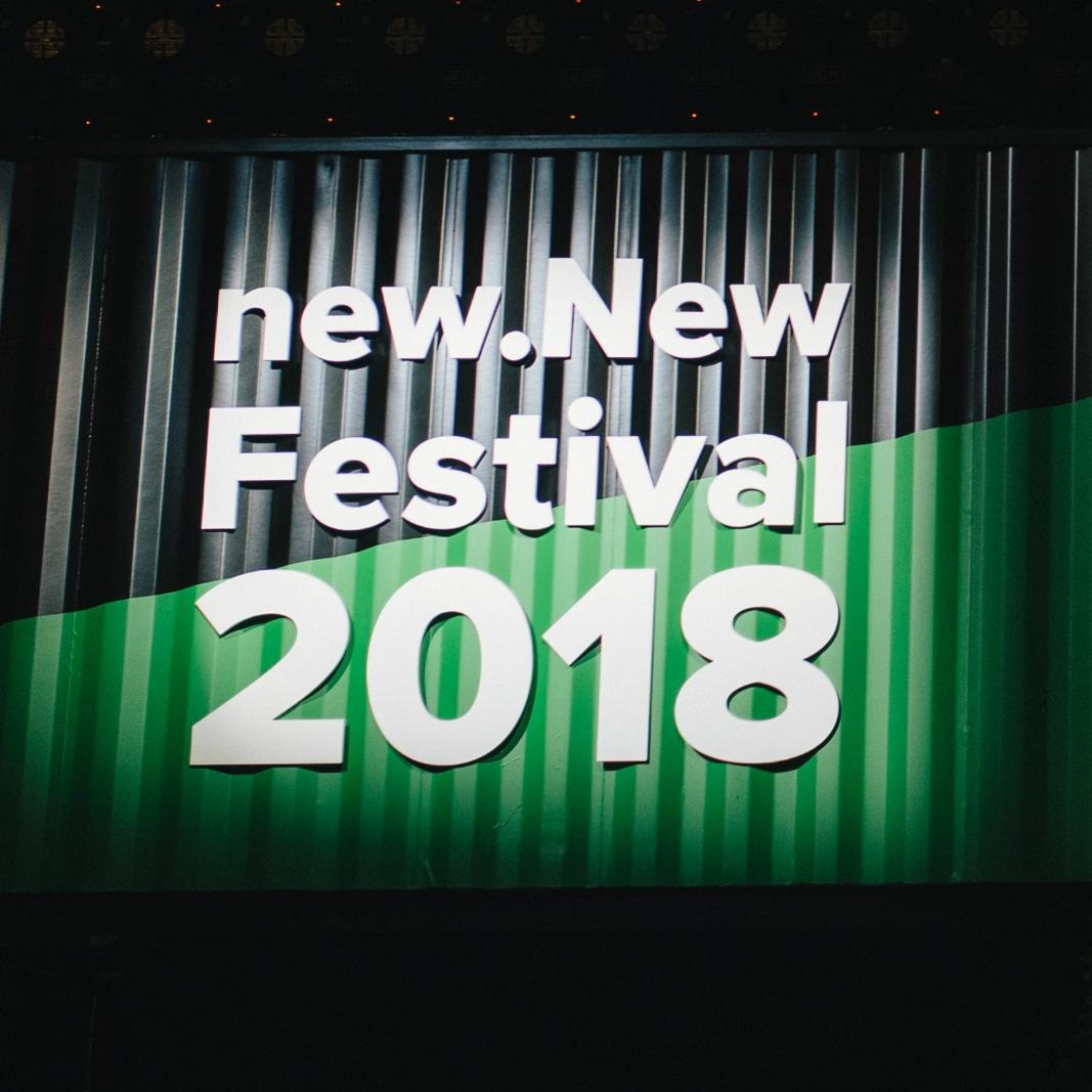CODE_n new.New Festival 2018